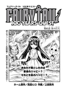 FT100 Cover 85
