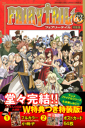 Volume 63 Cover - Special