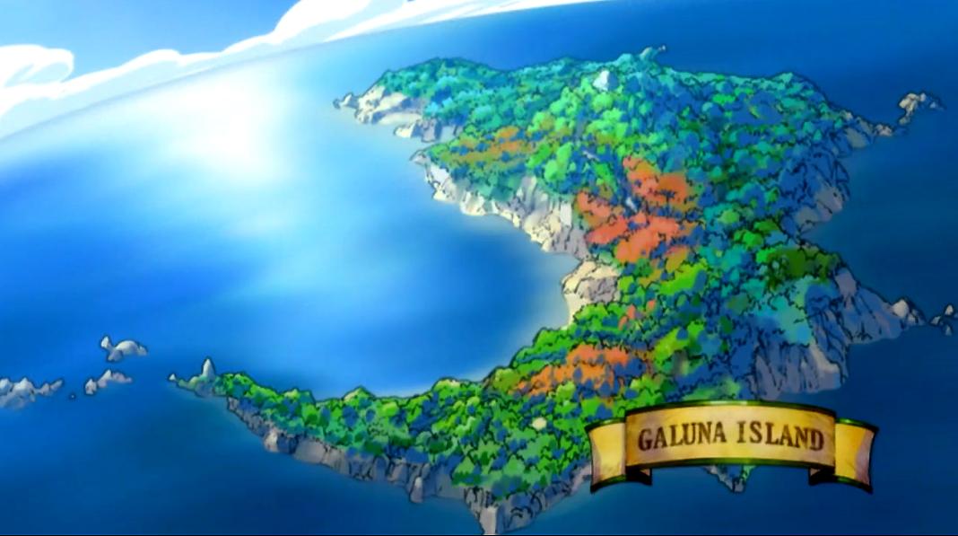Остров Галуна