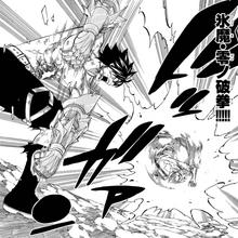 Gray uses Ice Devil's Zeroth Destruction Fist.png