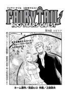 FT100 Cover 70