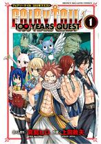 FT100YQ Volumen 1.png