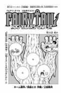 FT100 Cover 33
