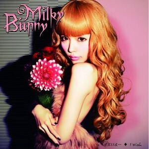 I Wish - CD Cover.jpg