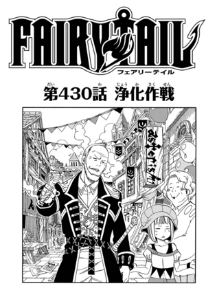 Cover 430.png