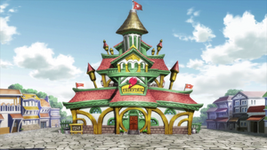 Current Fairy Tail building.png