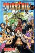Fairy Tail Band 24 Sonderedition Japan