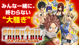 Fairy Tail 100 Years Quest.png