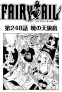 Cover 248