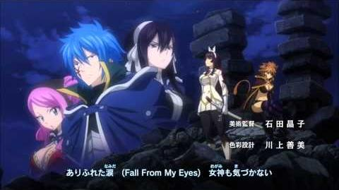 Fairy Tail Opening 15 Subs CC