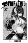 Cover of Volume 57