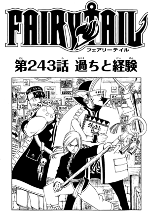 Cover 243.png