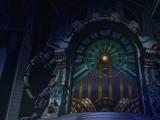 Врата Затмения