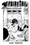 Cover of Volume 59