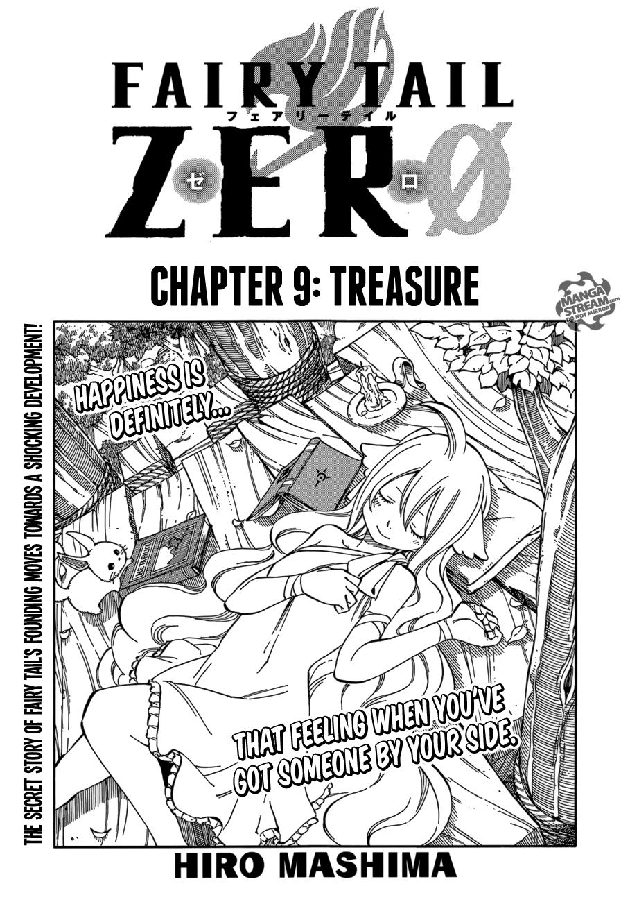 Fairy Tail Zerø: Глава 9
