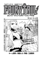 FT100 Cover 75