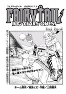 FT100 Cover 76
