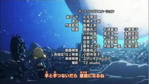 Fairy Tail Ending 14