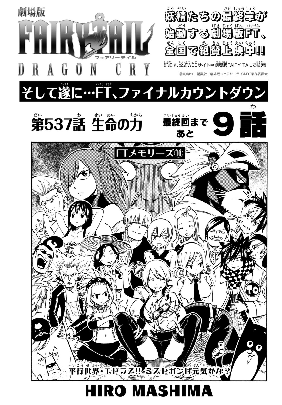 Cover 537.png