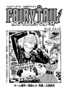 FT100 Cover 73