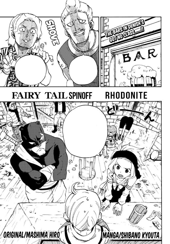Fairy Tail Gaiden Rhodonite 04