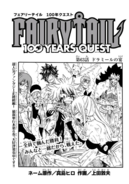 FT100 Cover 63