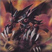 Blood Dragon Shiva