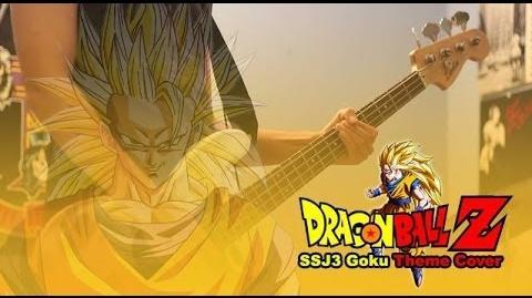 Dragon Ball Z - SSJ3 Goku Theme Guitar Cover