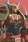 Flame Dragon King Bahamaut