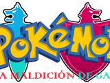 Pokémon Universo Alola