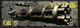 Minigun.png