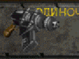 Гаусс-пистолет PPK12