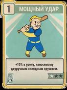FO76 Slugger card