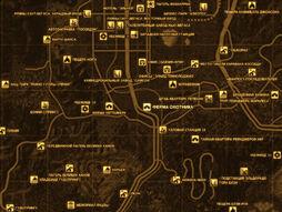 FNV Карта ФЕРМА ОХОТНИКА.jpg