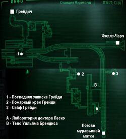FO3 Marigold Station intmap.jpg