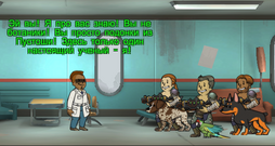 FoS Человек-Кротокрыс.png