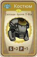 FoS card Силовая броня T-51a