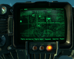 FO3 Abandoned Mining Town wmap.png