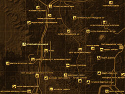 FNV Карта КРУШЕНИЕ В КАНЬОНЕ.jpg
