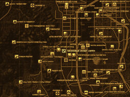 FNV Карта НЕОНОВЫЕ ЗНАКИ ЗЭППА.jpg