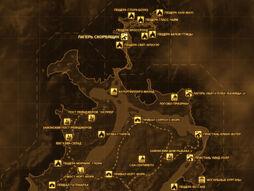 FNV Карта ЛАГЕРЬ СКОРБЯЩИХ.jpg