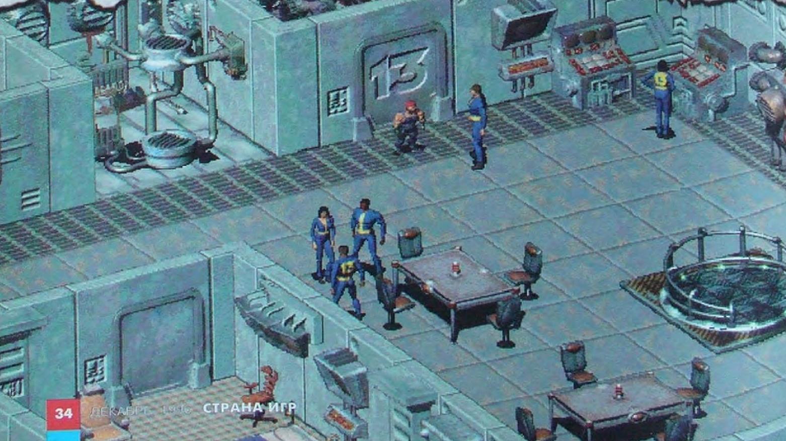 Vault 13: A GURPS Post-Nuclear Adventure