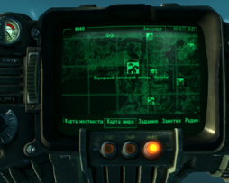 FO3 OA Chinese Forward Camp Delta wmap.png