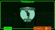 FOS find Револьвер .44 с прицелом