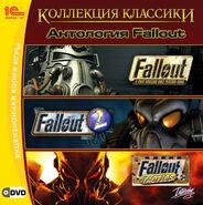 Обложка «Коллекция классики. Антология Fallout»
