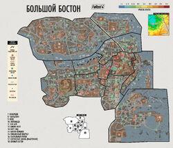 Fo4 Survival Guide The Boston world map (ru).jpg