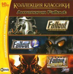 Fallout Anthology 01.jpg