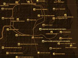 FNV Карта ЗОЛОТЫЕ ШАХТЫ СЕРЧЛАЙТА.jpg