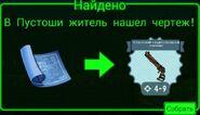 FoS recipe Оптический гладкоствольный пистолет