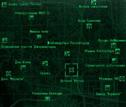 FO3 Wheaton armory wmap.png